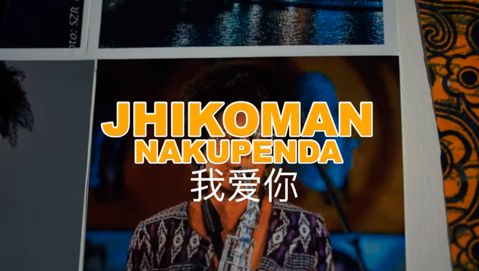 Video: Jhikoman Nakupenda - Wo Ai Ni