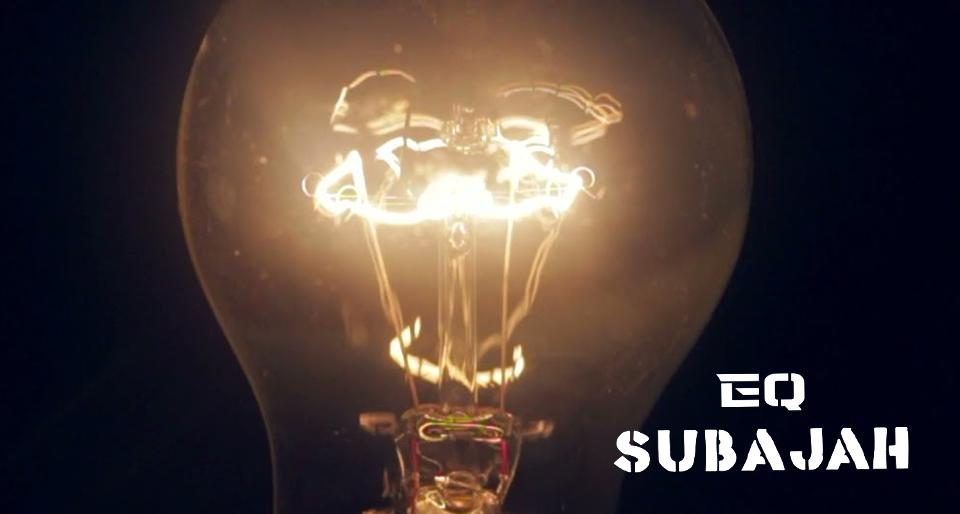 Video: Subajah - EQ