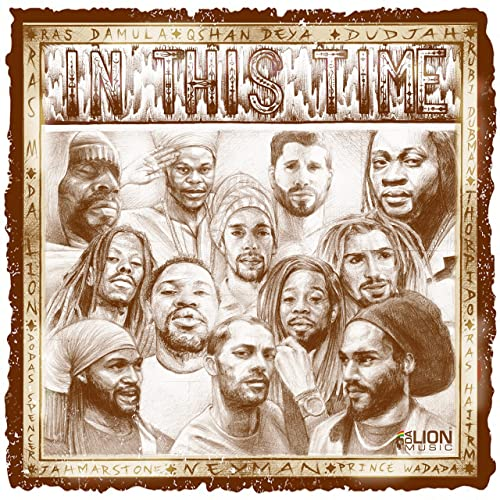 Various Artists - In This Time
